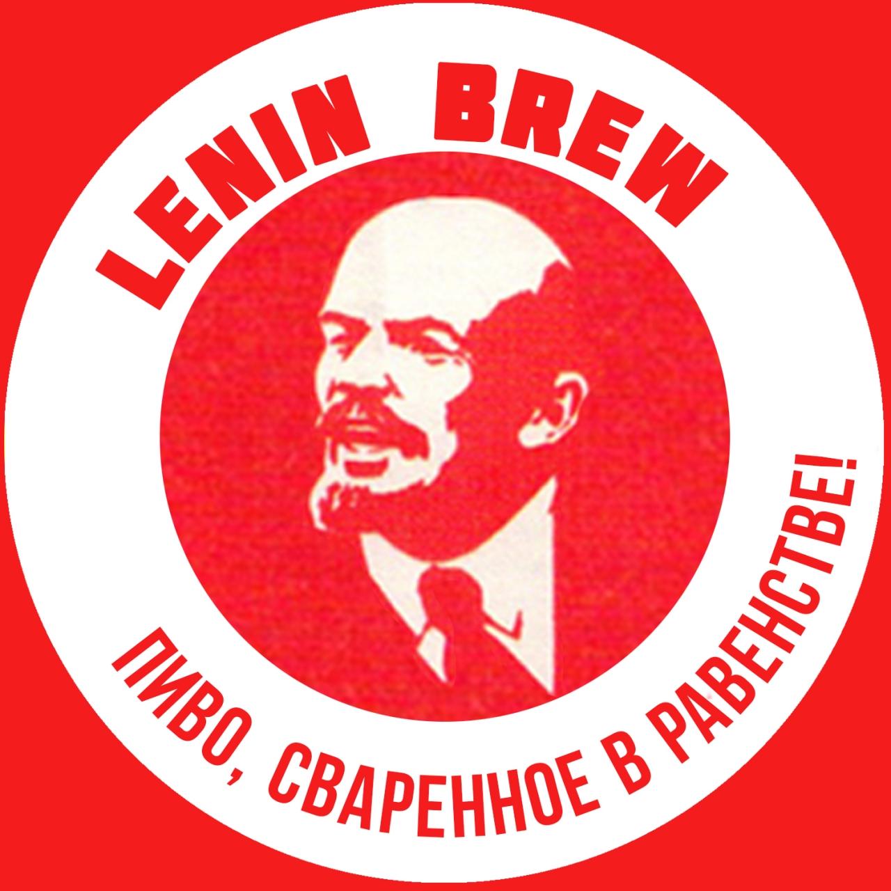 Lenin Brew